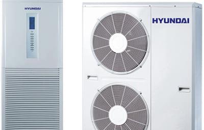 Sửa chữa điều hòa Hyundai tại Hải Dương